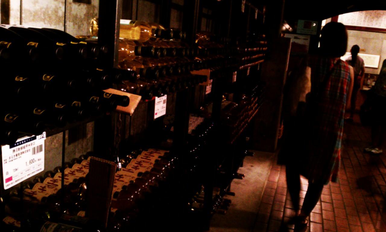 勝沼の桃とワイン