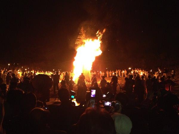 御神火祭り
