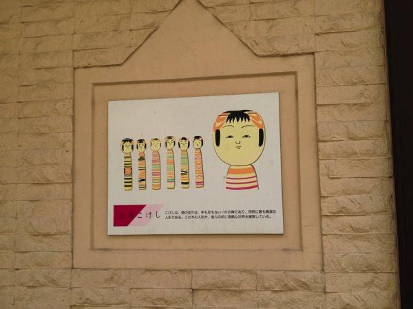 Arafudo Art Annual 2014