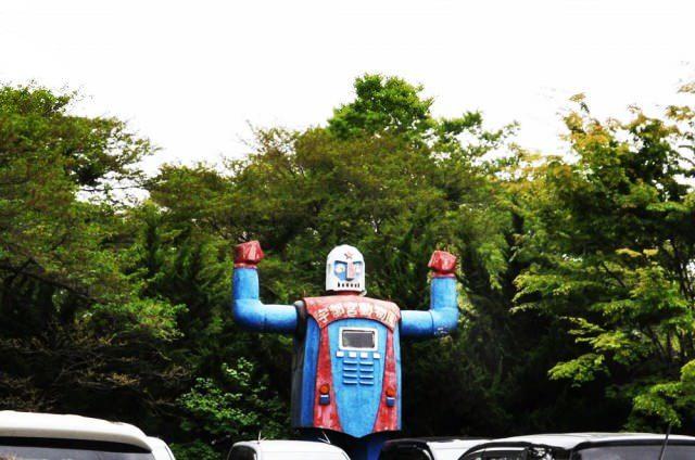 宇都宮動物園〜ろまんちっく村〜大谷資料館