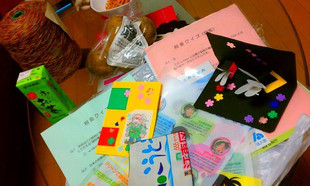 江東区民祭り