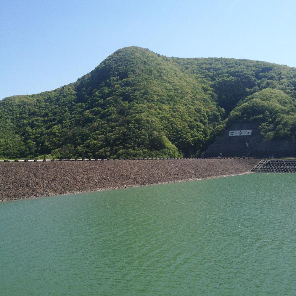 第57回 全日本こけしコンクール〜スパッシュランドパーク〜材木岩公園〜七ヶ宿公園
