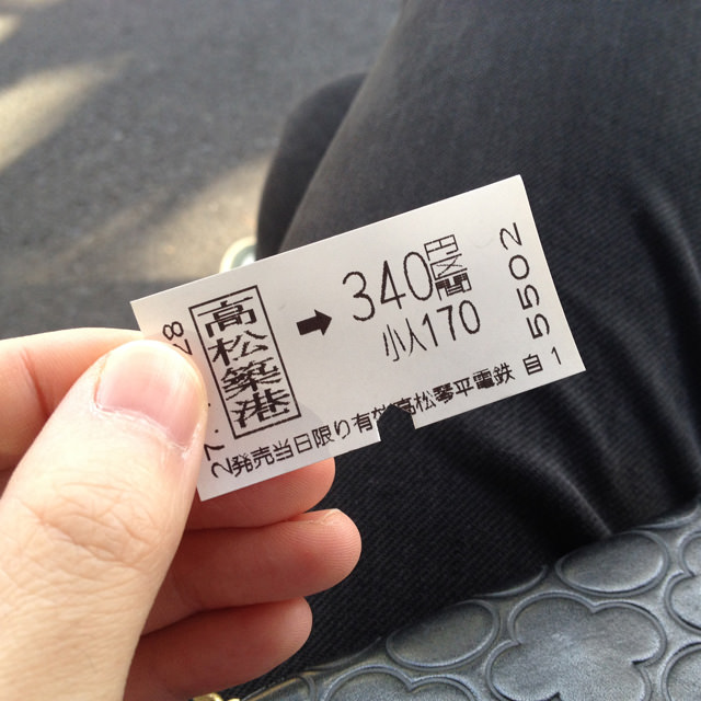 香川旅行(2日目)