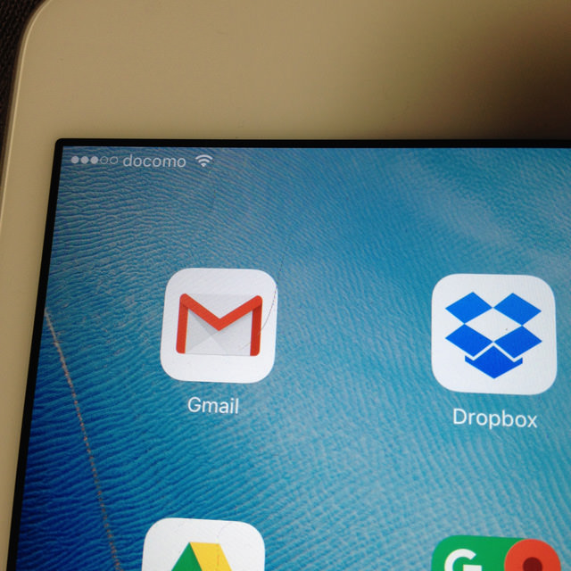 iPad mini4でServersMan SIM LTEを使う