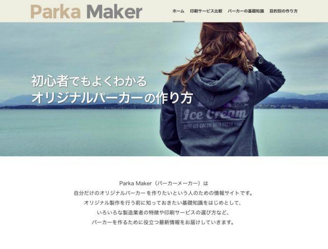 Parka Maker