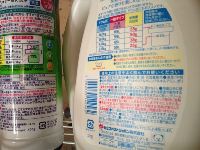 洗濯洗剤の種類