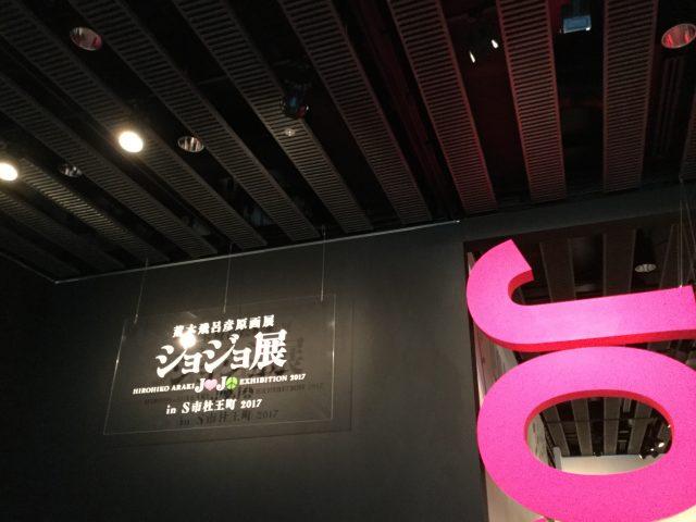 東北旅行(宮城・岩手・青森)
