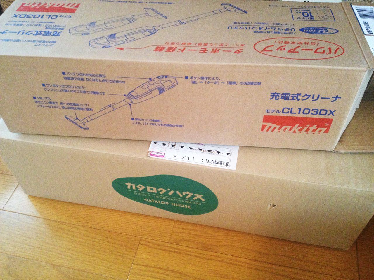 マキタのターボ CL103DX