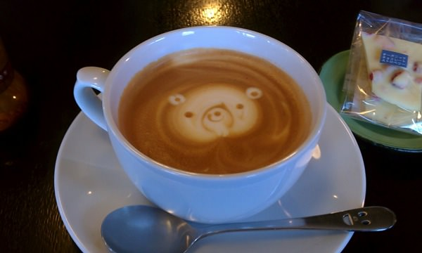 Cafe Centoro