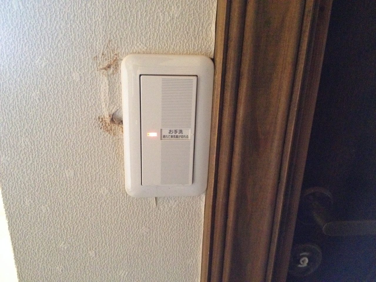 宅内設備の修繕