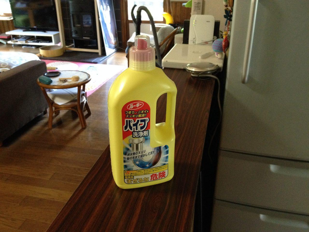 事務作業と家の掃除