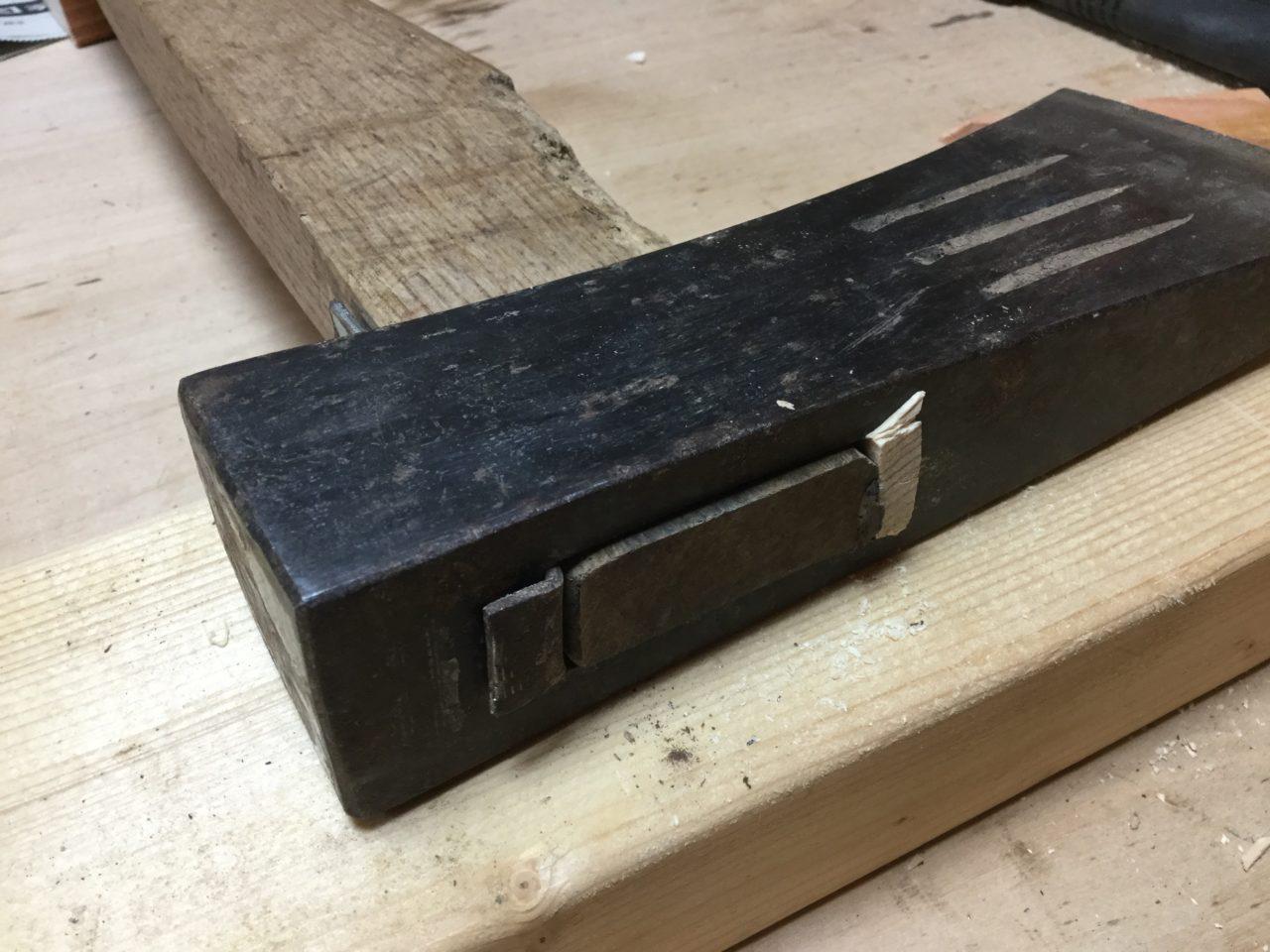斧のクサビ修理