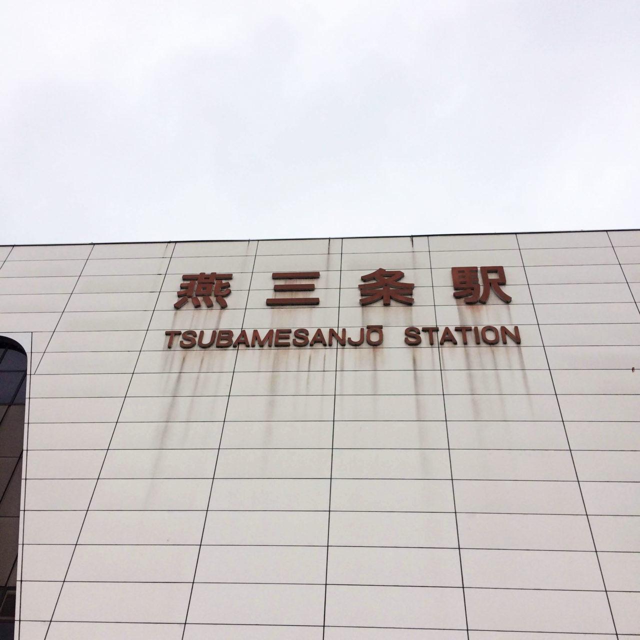 燕三条 工場の祭典 2019