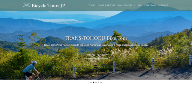 Bicycle Tours Japan