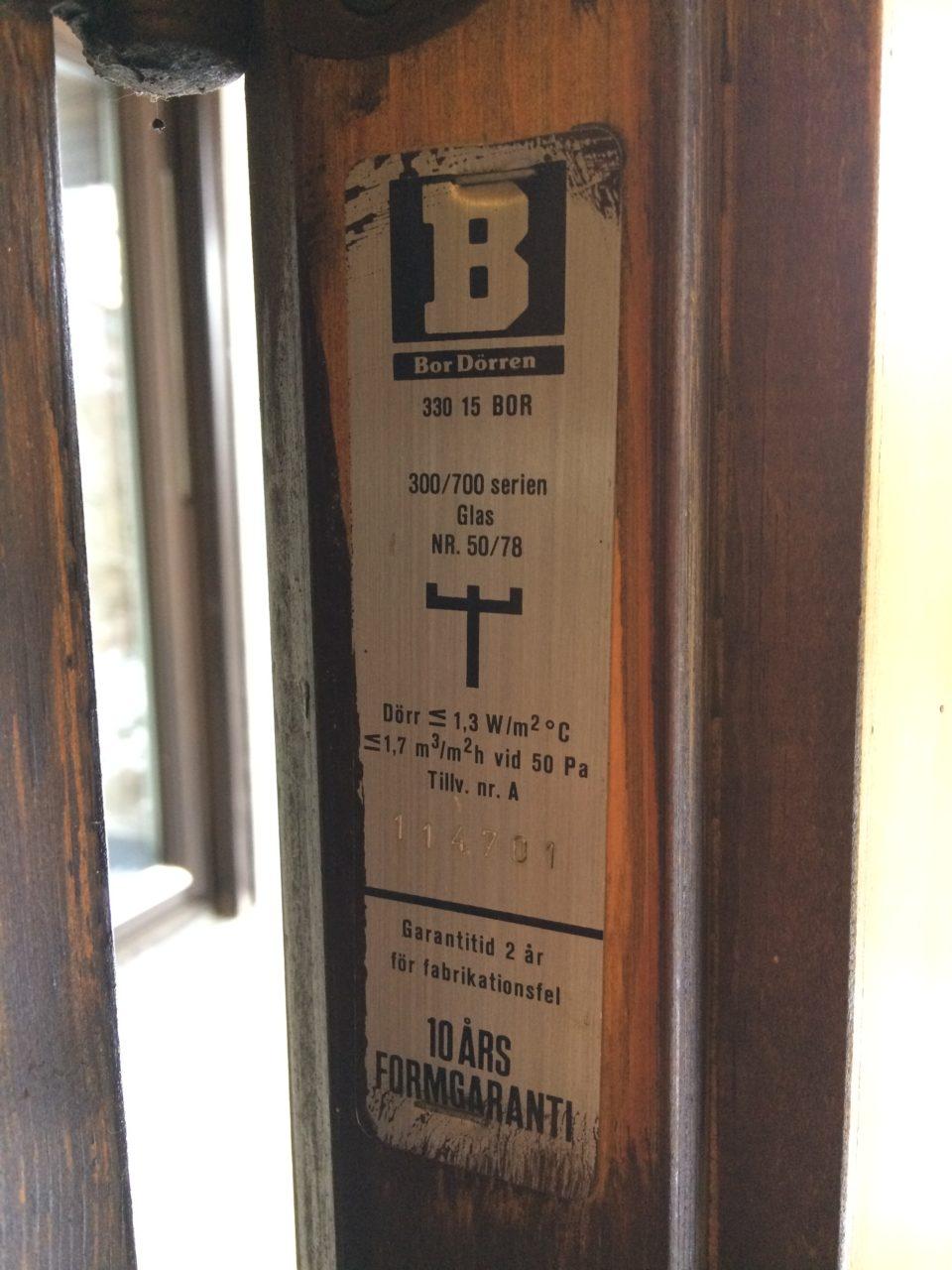 Bor Dorren(ボルドリーン)社のドアの傾きを調整する