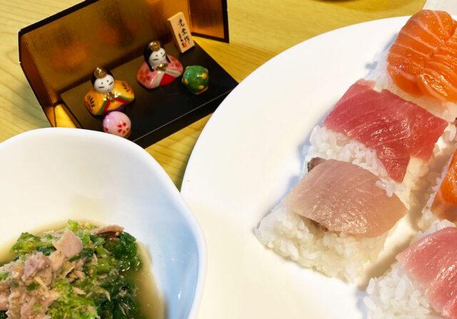 モザイク寿司のようなもの