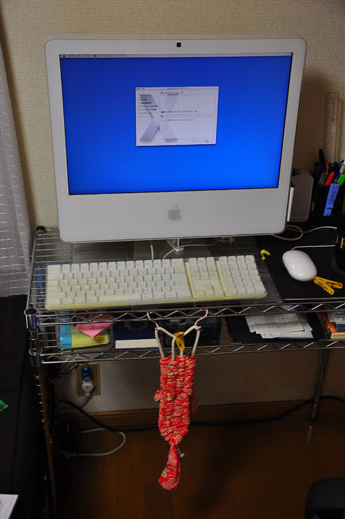 iMac G5の故障